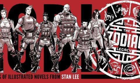 Stan Lee Graphic Novel Giveaway!