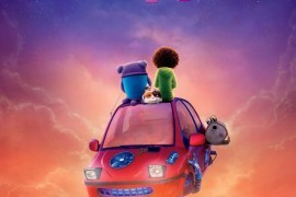 'Home' Features Celebrity Voices and 3D, Little Else