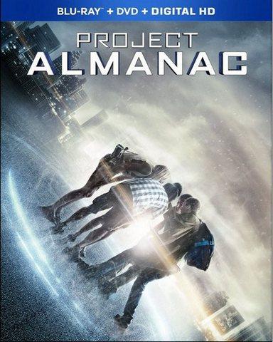 project-almanac-2