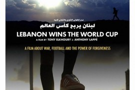 'Lebanon Wins the World Cup' But Not How You Think